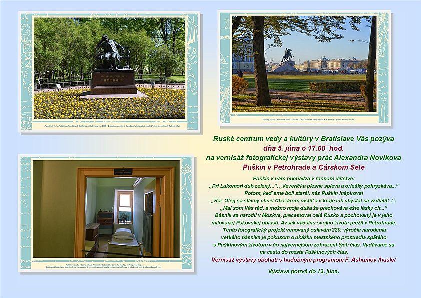 pozvanka_na_vystavu_dna_5._juna152993.jpg
