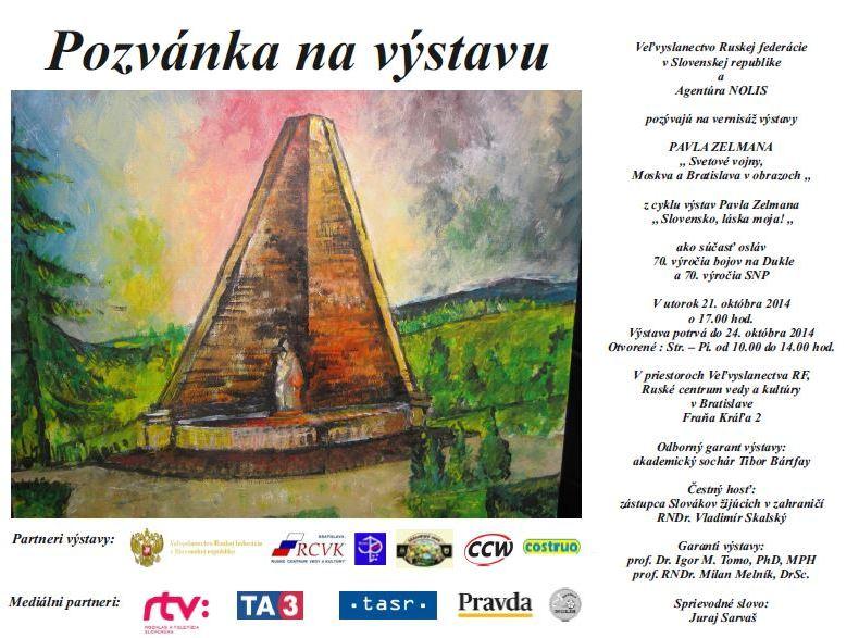 pozvanka_vystava_p._zelman.jpg