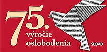 75_logo_210.jpg