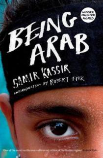 being_arab.jpg