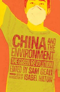 china_a_environment.jpg
