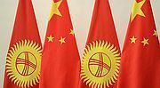 cina-kirgizstan_180.jpg