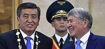 kirgizski_prezidenti-uvod.jpg