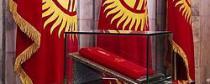 kirgizsko_ustava_210.jpg