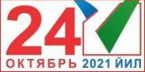 logo-kuz-volby-uvod.jpg
