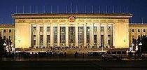 peking_parlament-uvod.jpg