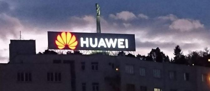 huawei1.jpg