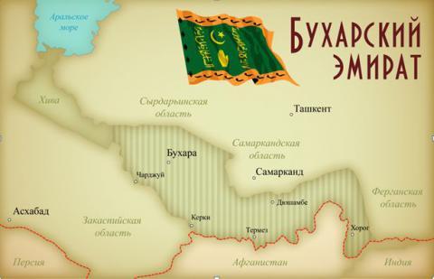 bucharsky_emirat.jpg