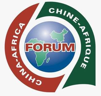 forum_on_china-africa.jpg