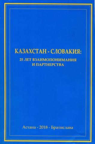 kazach-slovak-kop.jpg