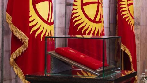 kirgizsko_ustava.jpg
