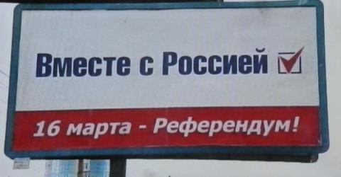 krym_bilbord_referendum_3.jpg