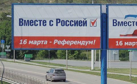 krym_referendu_2014_upr.jpg
