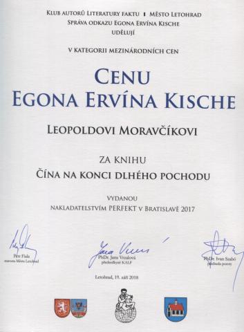 leocena.png