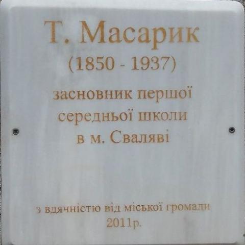 masaryk_tabula_a.jpg