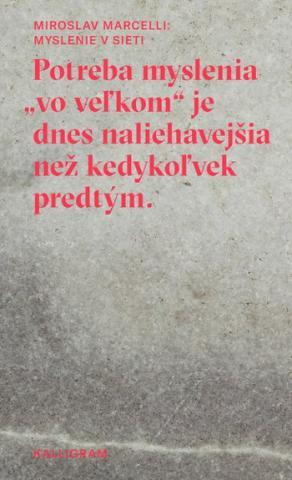 myslenie_v_sieti.jpg