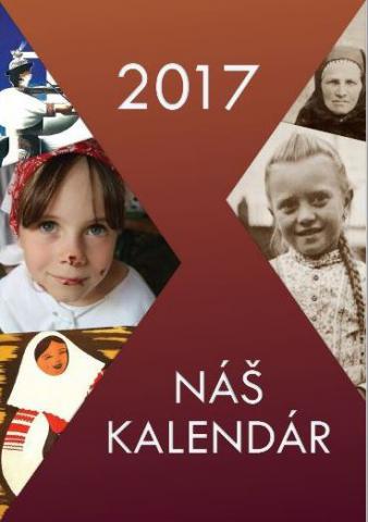nas_kalendar_2017_1.jpg