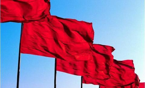 red-flag1.jpg
