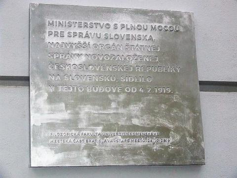 tabula_gondova1.jpg