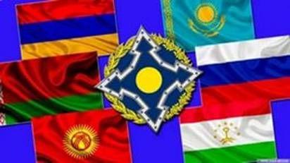 vlajky_ucastnikov_v_biskeku.jpg